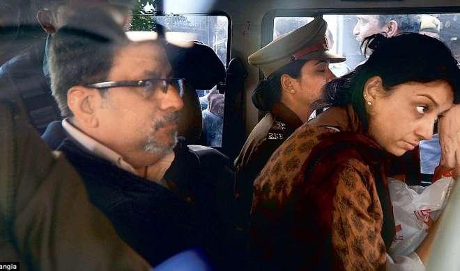 VIDEO: आरुषि हत्याकांड पर मां नूपुर और पापा राजेश तलवार ने कही ये बात