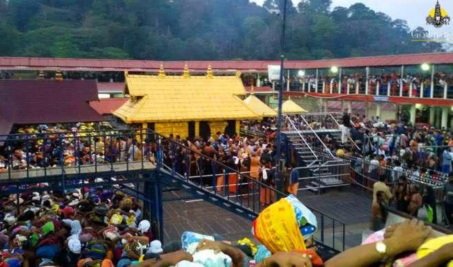 सबरीमाला मंदिर में महिलाओं के प्रवेश मामले पर अब संवैधानिक पीठ करेगी फैसला