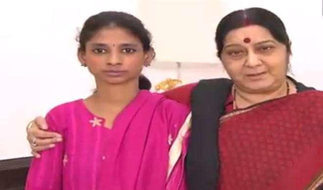 VIDEO: गीता के मां-बाप की तलाश के लिए सुषमा की भावुक अपील, ढूंढने वाले को मिलेगा 1 लाख रुपये का इनाम