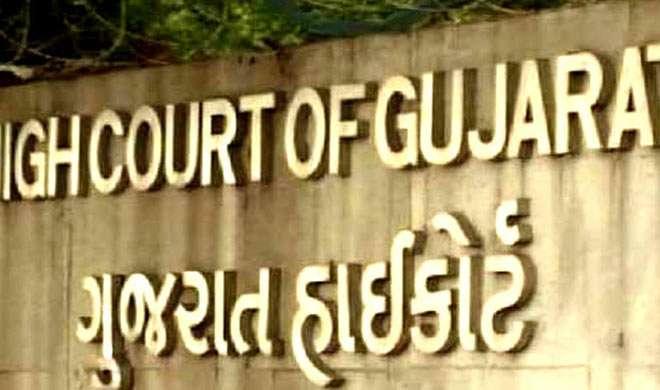 गोधरा कांड पर गुजरात HC का बड़ा फैसला, 11 दोषियों की फांसी की सजा उम्रकैद में बदली