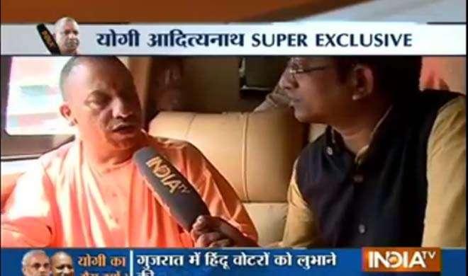 योगी ने कसा राहुल पर तंज, कहा- 'मंदिर में जाकर ढोंग कर रहे हैं राहुल गांधी'