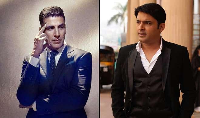 OMG! अक्षय कुमार करते रहे इंतजार लेकिन 'फिरंगी' कपिल शर्मा नहीं पहुंचे उनके शो में, जानिए क्या है पूरा मामला