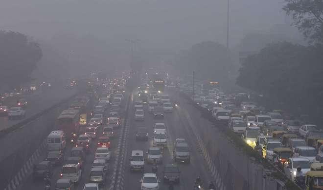 घुटन भरी हवा से दिल्ली को कब मिलेगी राहत, कैसी है आज राजधानी की हवा?