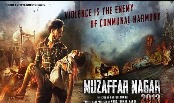 'मुजफ्फरनगर' के डायरेक्टर का होश उड़ाने वाला बयान, कहा-फिल्मकार भी किसानों की तरह करेंगे आत्महत्या
