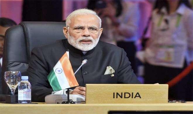 ASEAN सम्मेलन में PM मोदी ने कहा- 'आतंकवाद के खिलाफ मिलकर लड़ना होगा'