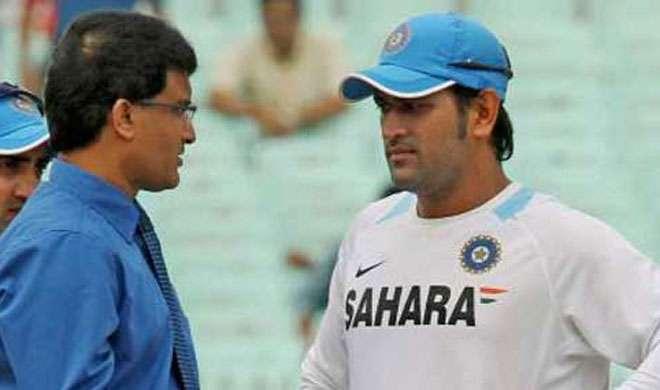 T20 मैचों में अपने प्रदर्शन पर आलोचना झेल रहे धोनी को गांगुली ने दी यह सलाह
