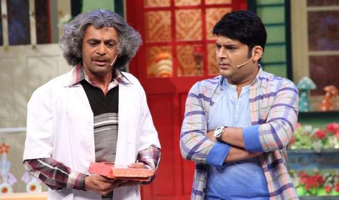 सुनील ग्रोवर के साथ झगड़े पर फिर बोले कपिल शर्मा, जानें अब क्या कहा