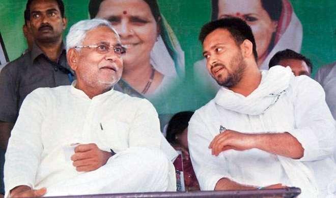 बिहार: पूर्व उपमुख्यमंत्री तेजस्वी यादव ने बाल दिवस पर मांगा नीतीश से आर्शीवाद