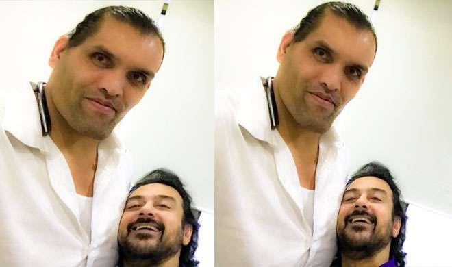 WWE रेसलर द ग्रेट खली से मिले गायक अदनान सामी, शेयर की यह प्यारी फोटो