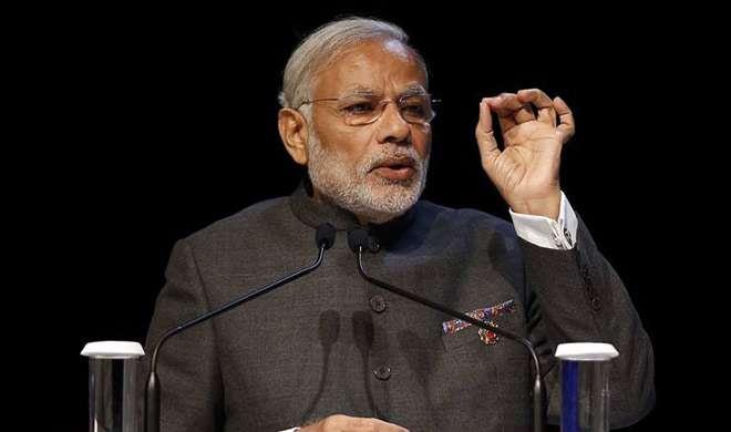 आसियान सम्मेलन में बोले मोदी, भारत हमेशा से ही 'देने' की भावना में विश्वास रखता है
