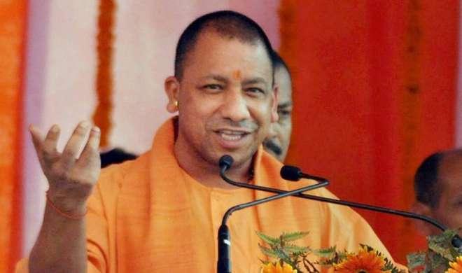 मुख्यमंत्री योगी आदित्यनाथ ने कहा, अयोध्या का गौरव वापस मिलना चाहिए