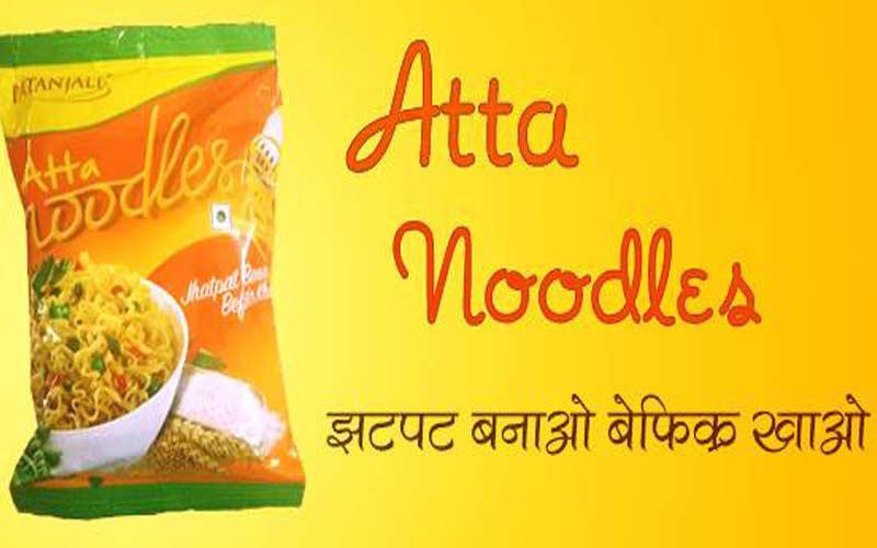 IndiaTv_Paisa_patanjali-noo