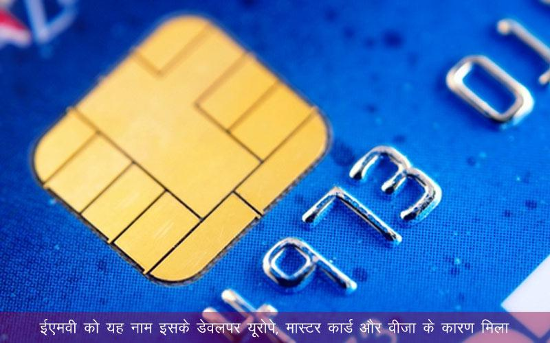 Indiatv-paisa-Card-1