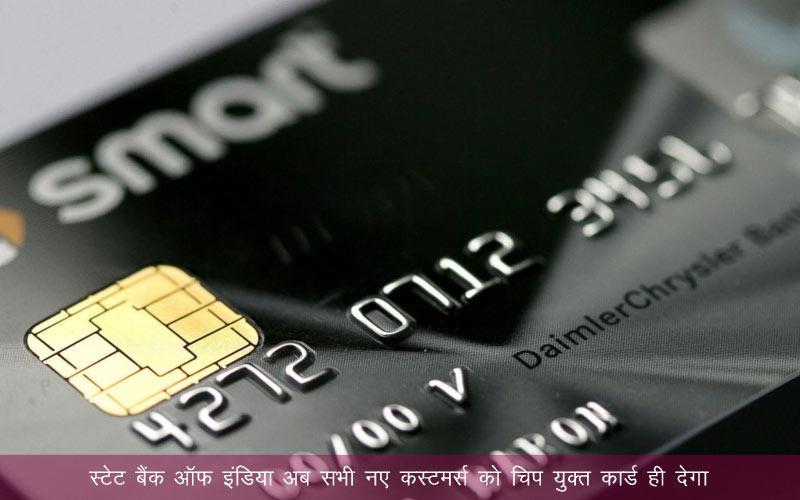 Indiatv-paisa-Card-3