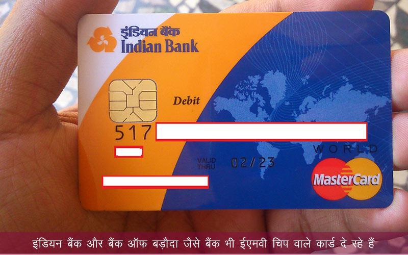 Indiatv-paisa-Card-4