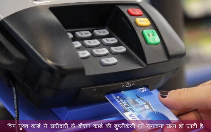Indiatv-paisa-Card-5