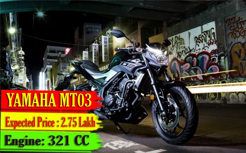 Yamaha-MT-03 (1)