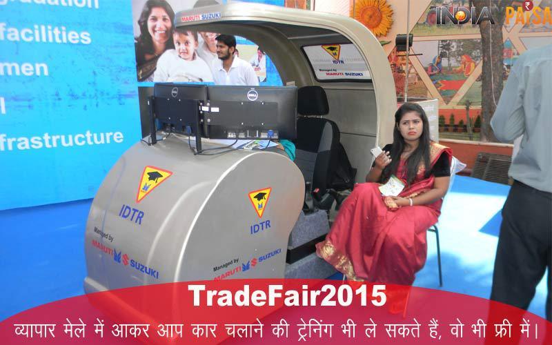 indiatv-paisa-tf-49 (1)