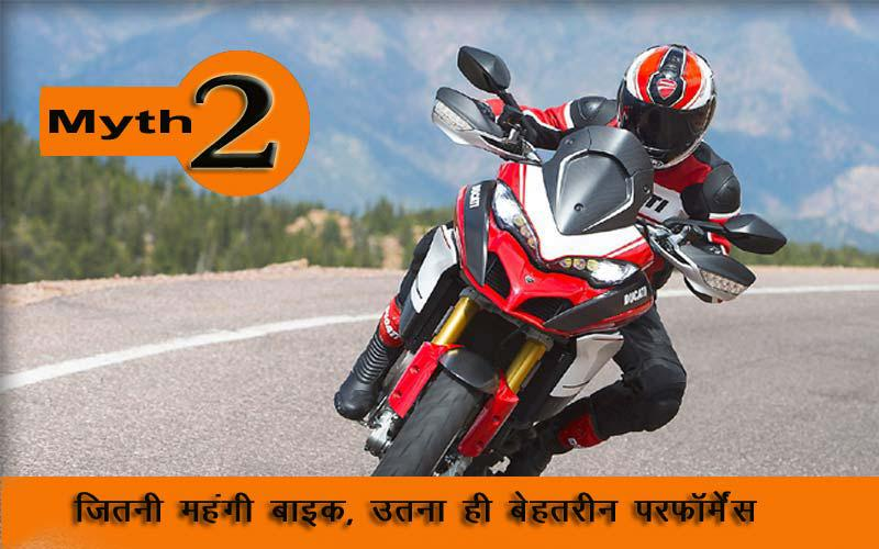 indiatvpaisa-bike-2
