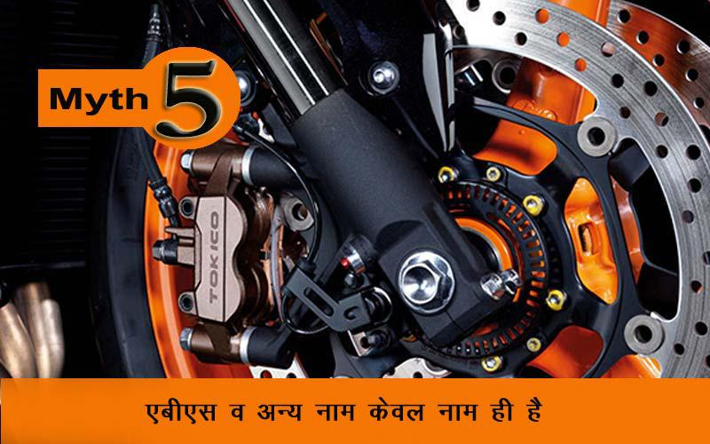 indiatvpaisa-bike-5