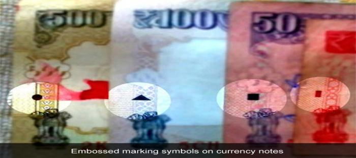 indiatvpaisacurrency-(1)