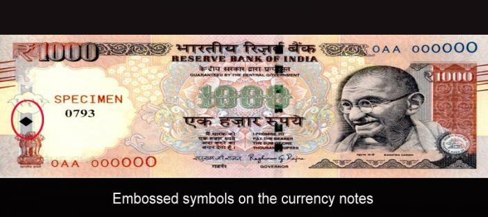 indiatvpaisacurrency-(5)