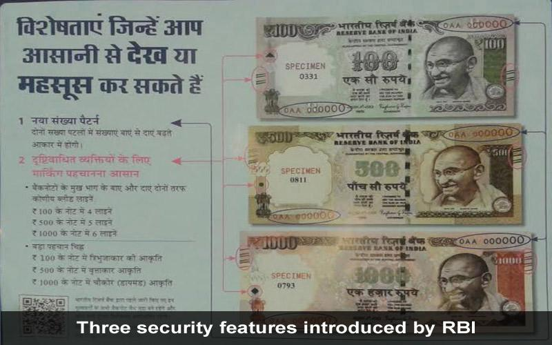 indiatvpaisacurrency-(2)