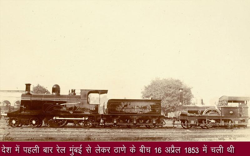 rail-4