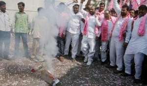 हैदराबाद नगर निगम चुनाव में टीआरएस की भारी जीत