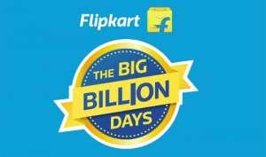 Flipkart की महासेल: 7,000 रुपये से भी कम कीमत में मिलेंगे ये धांसू स्मार्टफोन