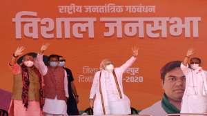 रविवार को बिहार में गरजेंगे पीएम नरेंद्र मोदी, चार रैलियों को करेंगे संबोधित