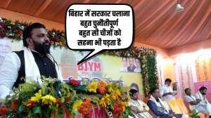 बिहार में गठबंधन की सरकार चलाना बहुत चुनौतीपूर्ण, BJP नेता और नीतीश सरकार में मंत्री का बयान