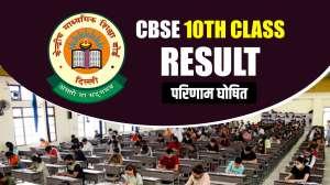 CBSE 10th Class Result Declared: सीबीएसई ने 10वीं का रिजल्ट किया घोषित
