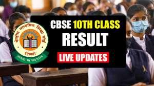 CBSE 10th Class Result Update: 10वीं का रिजल्ट आज घोषित करेगा CBSE