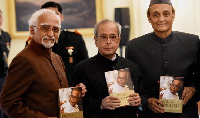 राम मंदिर का ताला खुलवाना राजीव गांधी का ''गलत निर्णय'' था: प्रणब मुखर्जी