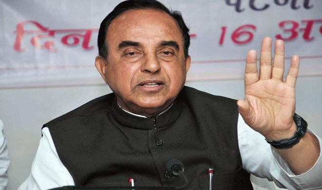 राम मंदिर पर स्वामी का बयान राज्यसभा सीट के लिए: कांग्रेस