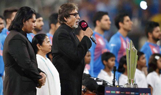 अमिताभ ने भारत-पाक मैच से पहले राष्ट्रगान गाने की नहीं ली कोई फीस: CAB