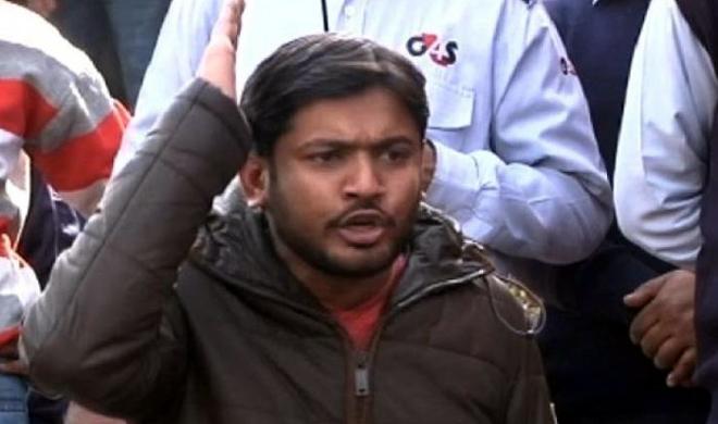 'कन्हैया ने अफजल गुरू के लिए कार्यक्रम रद्द करने पर जताया था ऐतराज'