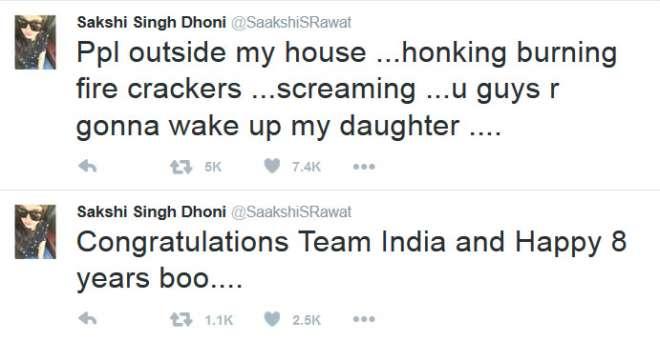sakshi tweet