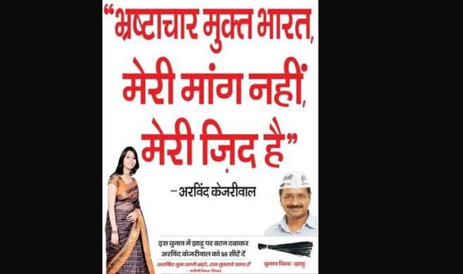 Prabhasakshi Latest News in Hindi