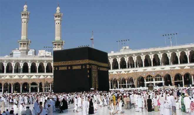 मक्का मदीना के लिए चित्र परिणाम