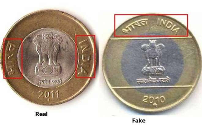 Rupees-Coin-Image-2