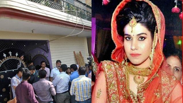 कबड्डी खिलाड़ी की पत्नी ने की खुदकुशी, दहेज प्रताड़ना का लगाया आरोप - India TV