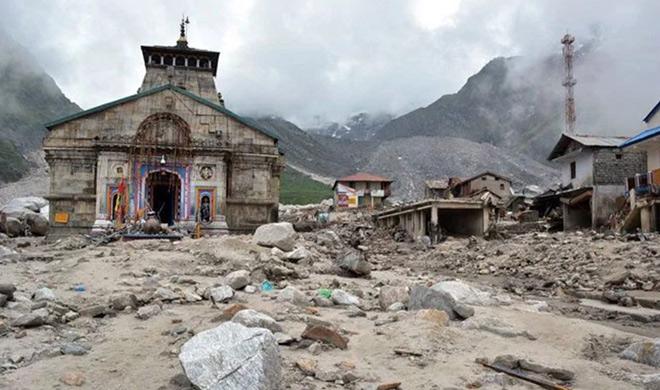 CM रावत ने माना, केदारनाथ मंदिर के पास मिले 31 नर कंकाल - India TV