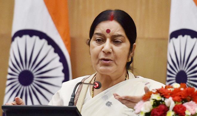 राज्य संरक्षित आतंकवाद सबसे बड़ी चुनौती: सुषमा स्वराज - India TV