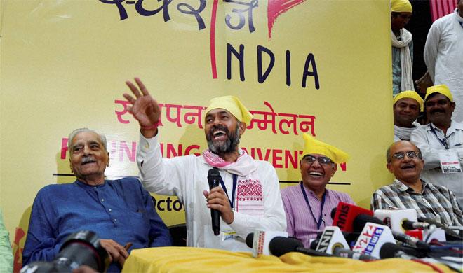 Hindi News Latest News in Hindi Breaking News हनद