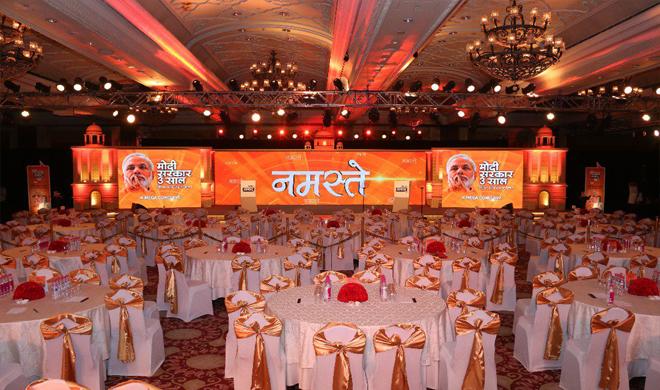 IndiaTV Samvaad