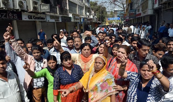 delhi sealing protest