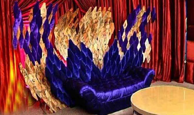 कंफेशन रूम में रखा गया सोफा भी पहले से काफी बड़ा और चटक रंग का दिखाई दे रहा है।