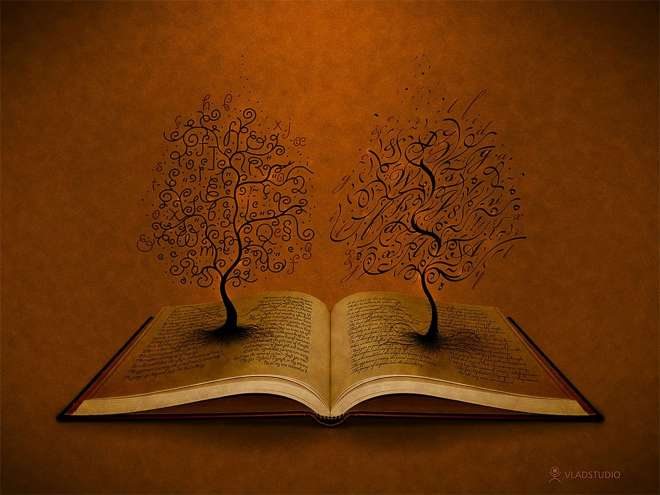 किताब से निकलता पेड़।